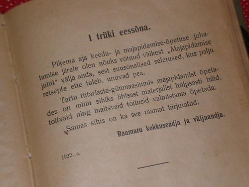 """Keedu- ja majapidamise-juht. A.Tannbaum keedu-ja majapidamise-õpetaja Tartus, 1922 / K.-Ü.""""Postimehe"""" trükk, Tartus 1924"""