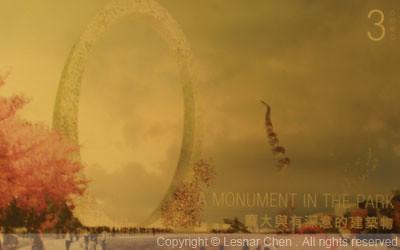 台灣塔得獎作品展-0017