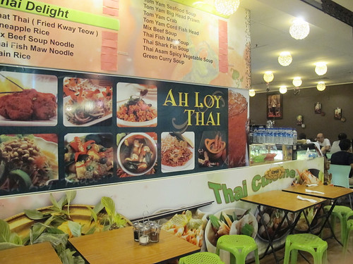 Review ah loy thai restaurant the queen and her bling for Ah roy thai cuisine