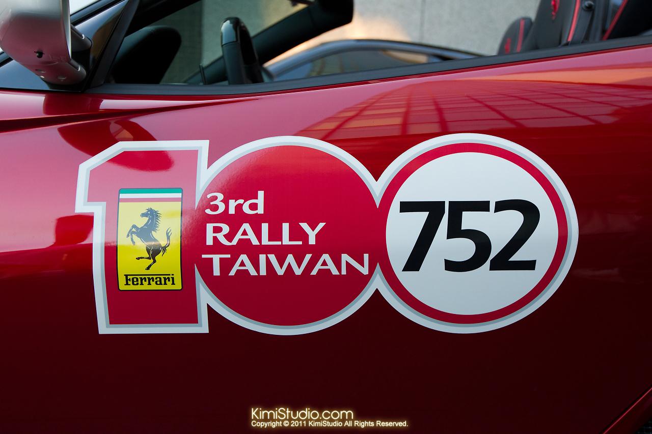 2011.10.28 Ferrari-039