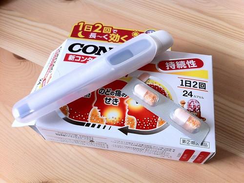 風邪薬と体温計