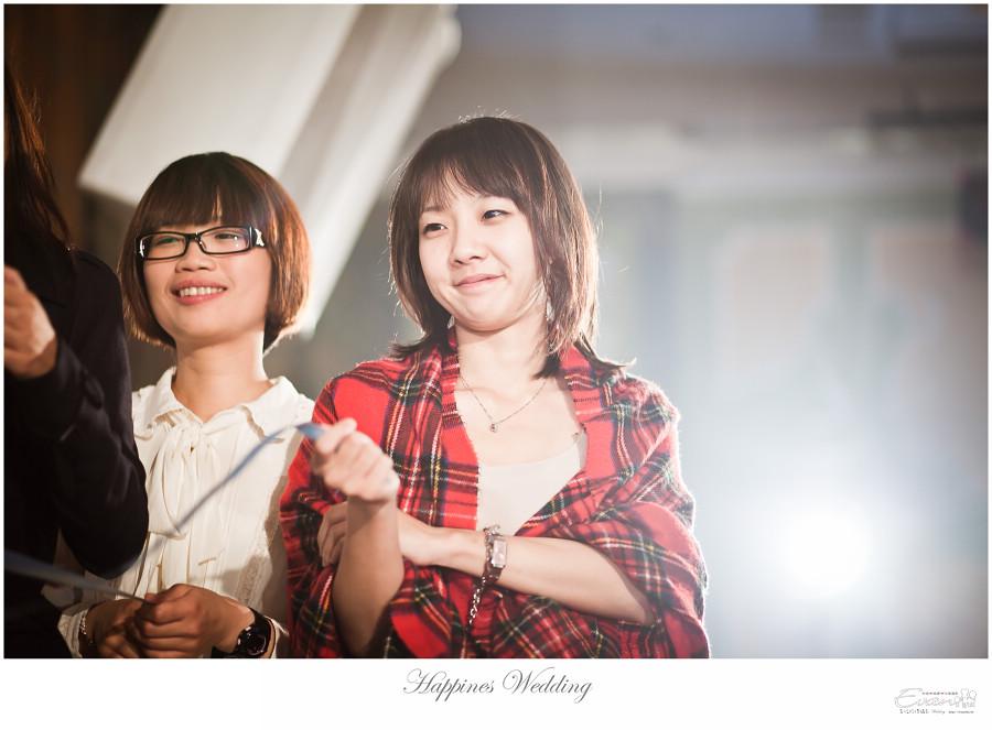 婚禮紀錄 緯洋&純華 _0122