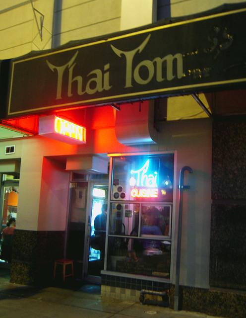 Thai Tom Restaurant