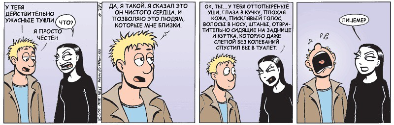 критика y_382593ca