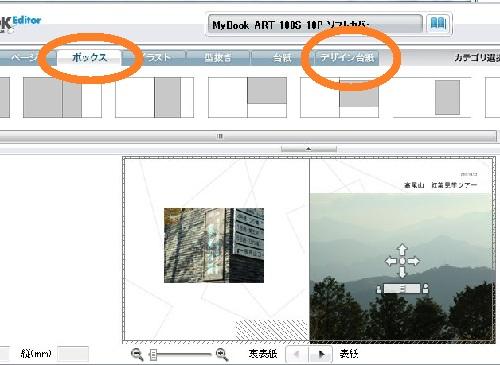 20120112MyBook作成用-002