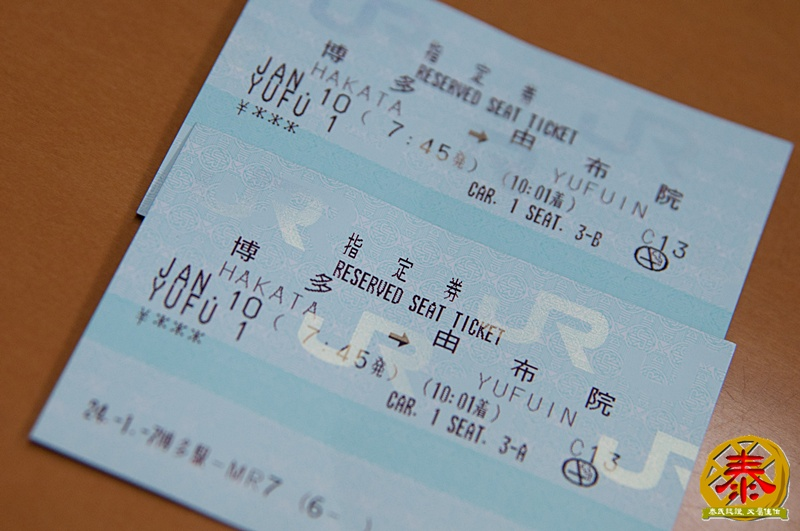 JR PASS-北九州應用   (32)