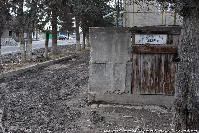 street in Tshinval