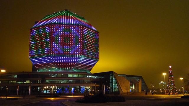 Minsk / Мiнск (Belarus) - National Library