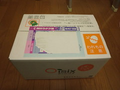 20120117oisix-016