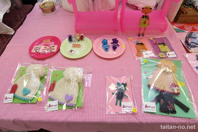 DollShow33-DSC_0095