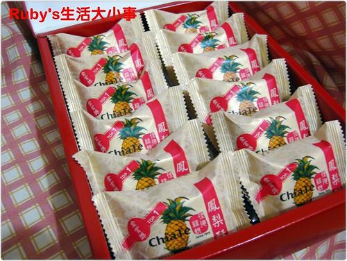 佳德鳳梨酥 (2)