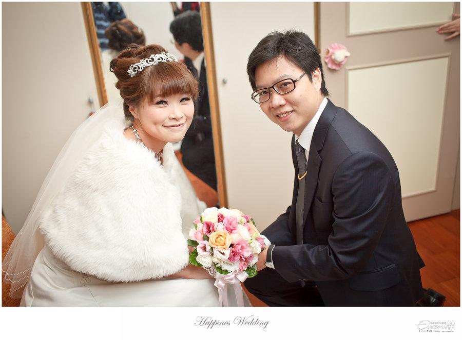 婚禮紀錄 婚禮攝影_0098