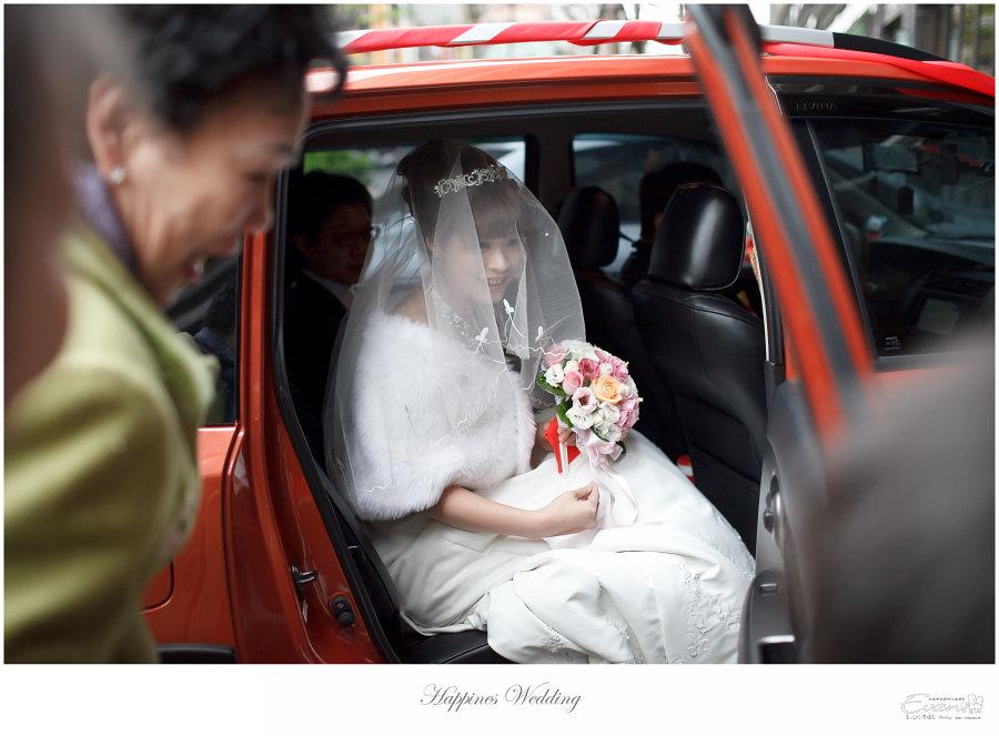 婚禮紀錄 婚禮攝影_0129