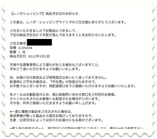レノボ・ジャパン ThinkPad Bluetooth レーザー・マウス 41U5008