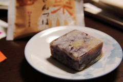 Kintsuba with maron (Chiba, Japan)