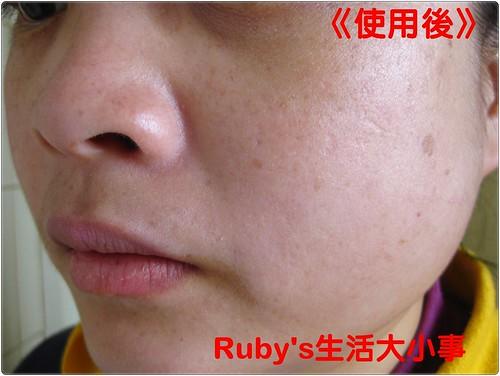 光透白UV泡沫隔離霜 (4)