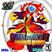 Samurai Shodown IV Amakusa's Revenge Custom Front (HQ) White
