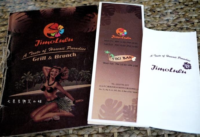 3 Jimolulu A Taste of Hawaii Paradise 新美式餐廳