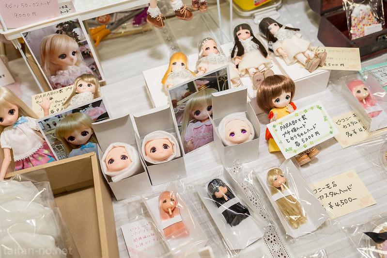 DollShow浅草1-2404-DSC_2397