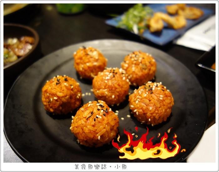 【台北松山】Oppa & Bar韓式居酒屋/東區美食 @魚樂分享誌