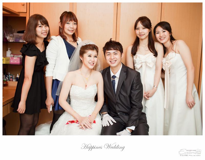[婚禮攝影] 威智&佳慧  婚禮紀錄_0135
