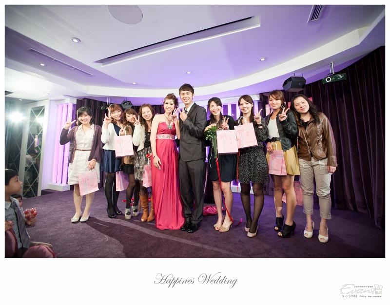 [婚禮攝影] 威智&佳慧  婚禮紀錄_0285