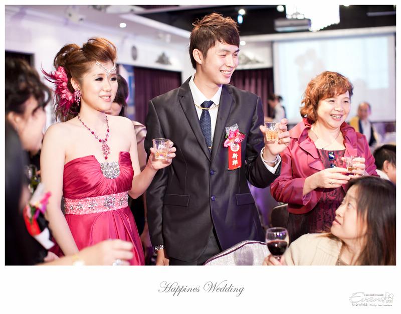 [婚禮攝影] 威智&佳慧  婚禮紀錄_0318