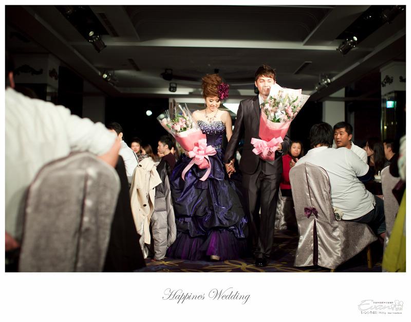 [婚禮攝影] 威智&佳慧  婚禮紀錄_0343
