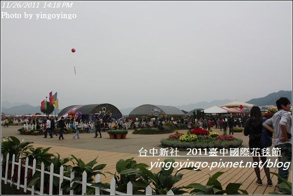 2011臺中國際花毯節20111126_I2161