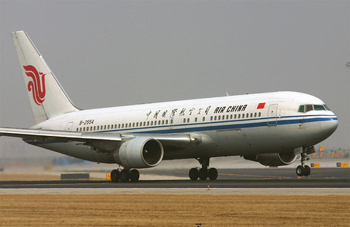Air China: Aerolinea Oficial de China