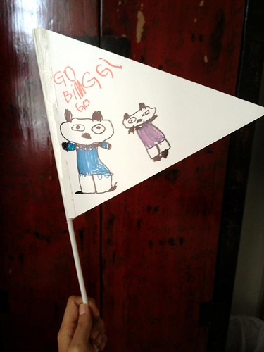 cheering banner