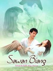 poster Sawan Biang