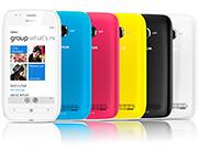 Nokia Lumia 710, Windows Phone 7, S$505 before GST