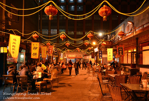 Wangfujing_food_street1