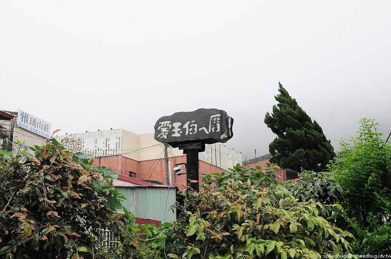 KAO_7859