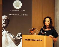 """Δράση για την """"Ακαδημία Πλάτωνος"""""""