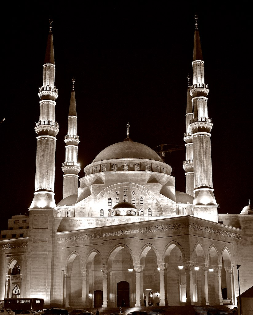 Beirut grand Mosque