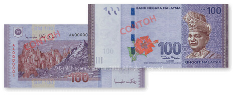RM100 baharu 2012