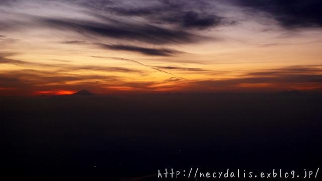 Mt. Fuji...