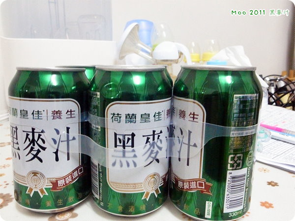 荷蘭皇佳黑麥汁-1