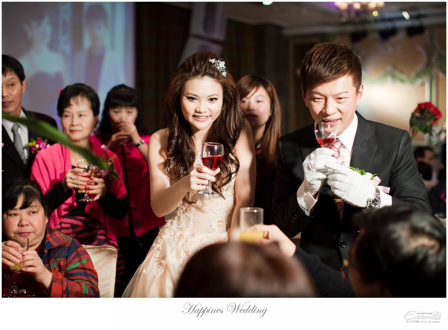 婚禮紀錄 緯洋&純華 _0174