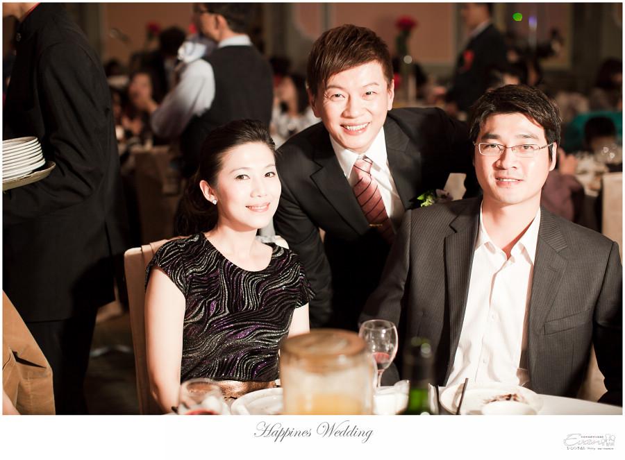 婚禮紀錄 緯洋&純華 _0182