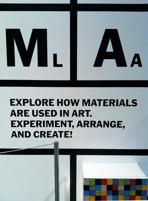 break-material-lab-entrance