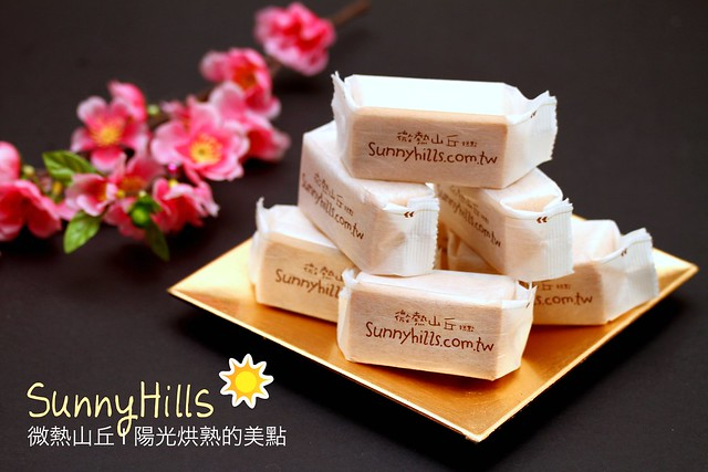 Sunnyhills Gourmet Taiwanese Pineapple Cakes