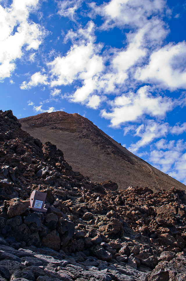 Tenerife. El Teide