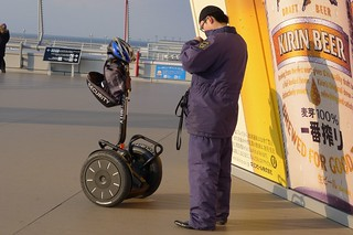 sky deck  security 還是騎 segway