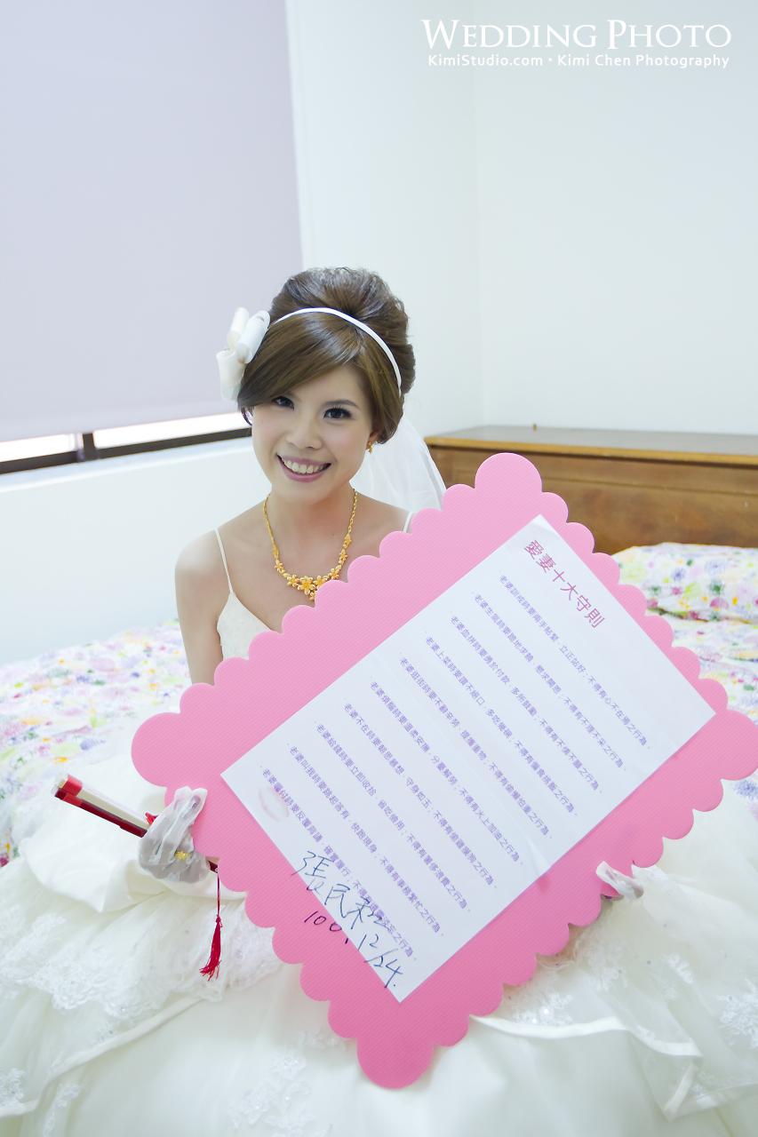 2011.12.24 Wedding-043