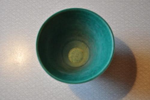 Gröna samlingen