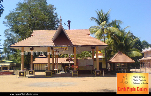 Sree Dharma Sastha Temple, Bhoothakulam