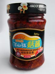 Mushroom Sauce, spicy